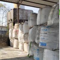 厂家长期收购含钴含镍含铜泥巴料