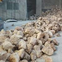 150吨电熔炉底块含镁量92没税处理有用的联系我