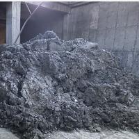 收购含高砷金矿粉,要求金20以上,含硫不低于20砷无要求,数量不限