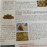 出售各种镁砂, 重烧镁砂  中档镁砂    电容美容  等  有需要的客户请联系