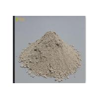 出售低压电瓷料,含量:硅71.73;铝20.88;铁1.77;钙1.64;镁0.12;烧失率0.24。