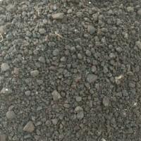出售含银高的锰铁矿  现货5000吨