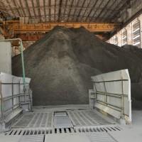 厂家大量出售铜尾渣  每个月10万吨左右,每顿51元