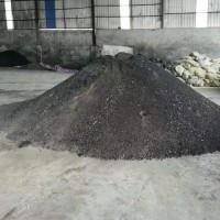 本人长期收购含锡原料,碱碴、黑碴、炉碴,烟道石,有货的请联系
