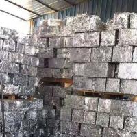 长期大量收购: 废铝 工业铝型材!