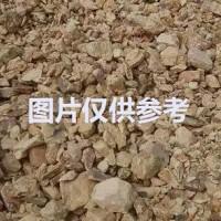 现货出售铝矾土熟料骨料颗粒,铝含量68.现货64T,规格0-3-5-10-15.