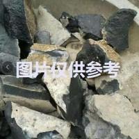 长期高价大量回收:冲天炉渣子,炉底,烟道石,拆炉铅土,铅泥,烟灰,等等