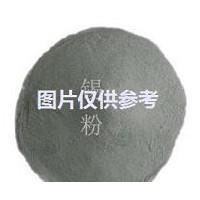 (鼎杰锡业)专业回收:废锡、锡锭、锡条、锡块、锡渣、锡线、锡灰、锡膏、环保锡、含铅锡等等
