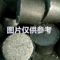 目前我公司生铝月需求量为8000—10000吨,现大量收购各种大件生铝、通料生铝,所有机器油件铝、铝水箱、易拉罐等 等