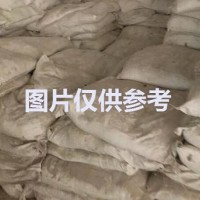 江苏省兴化市阳光锌业  供应: 1氧化锌优级品18000元每吨  2氧化锌99.7%12500元一吨。 3氧化锌99.5%等
