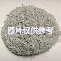 出售三氯氢硅水洗硅粉,容量硅52#、72#、76#  80#,干货。需要的请联系