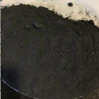 长期高价求购铅精粉,铜精粉,铜化工料,电镀铜泥