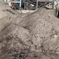 本公司大量收购铅铜原矿,渣料