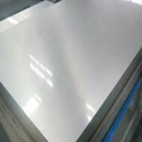 大量现货库存批发零售  低价出售铝板/铝棒 7075  6061  2A12  505