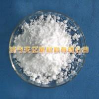 碳酸锆  现货  锆材料  山东天亿新材料直销