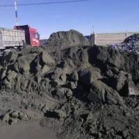 长期大量采购铜精矿,冰铜,铜矿石