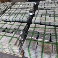厂家大量出售2号锑锭、高锑铅(锑>60度)、毛锑(锑>80度)