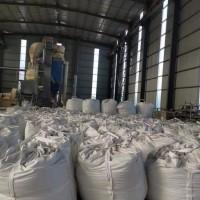 长期出售铝矾土骨料细粉,粒度目数可根据客户要求定制。可来料加工,