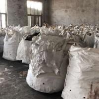 本公司大量回收,碳酸钴,氢氧化钴,成品及废料
