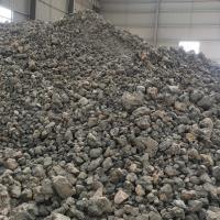 出售倒焰窑82料200吨,60骨料200吨,70黑料300吨,价格详谈  需要的请联系