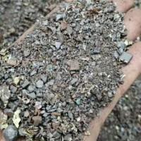 广东清远750碎铁粒 40吨  850元/吨不带票  需要的广东提货