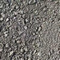 低价出售硅铁浮渣,硅铁渣粒(3~8mm),提铜厂55#60#80#化工粉
