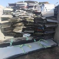 石家庄一系铝塑板分离铝皮,日产50吨,库存200吨,可以天天发车