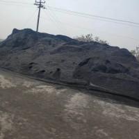 上磁料钢渣粉,全上磁,掺料专用,现货700吨,价格详谈 需要联系