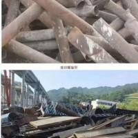 陕西安康市处置废旧周转材料135吨,起拍价1800元/吨,含税13%,6月4日看货感兴趣老板联系我