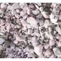 含铝57/58过塞小碎块1000吨左右,相王五号的  140元/吨装车价