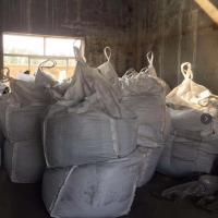 本公司长期高价收购,铅泥,烟灰,烟道石,炉子,炉底沙,等含铅废料