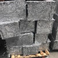 高价收氧化铝90以上硅不超3  金属铝23以上废铝灰