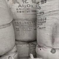 大量出售废铝灰,月产万吨以上,含氧化铝百分之60以上