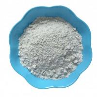 锂精矿粉,含锂有5点,6.5和7点,