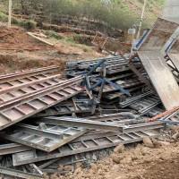 云南丽江1700吨废钢模板台车,1800/吨起拍价