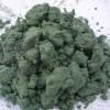 求购碳酸镍,钴,氢氧化镍,钴,电池料