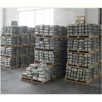 供应毛锑 十五吨左右,锑八十左右,铅2,砷15