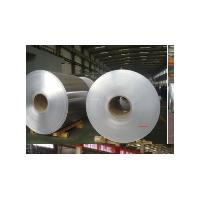 供应:1. 铝卷:A1050-0  0.3mm到6.0mm厚*1300mm宽*卷  热轧