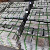 厂家出售   锑锭,三氧化二锑,锑铅合金