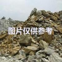 收购贵稀金属:含金、银、钼、钒、汞(水银)、原矿石,尾渣,泥巴