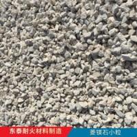 出售镁石面子 1500吨 硅小于5 ,镁大于44,规格0~3