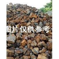 白冰铜长期有货,品味铜65,金15克,银子1200克
