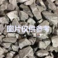 长期收购 :  硼铁, 钛铁, 铬铁, 锰铁, 电解锰片,现金收购: 铌铁,等,