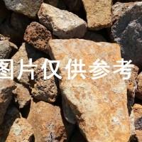 长期出售冰铜;炉砖,炉底,烟道灰,水淬渣等炼铜附属产品