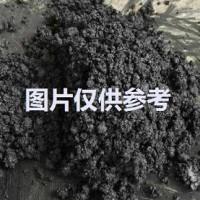 本公司长期大量釆购 含铜、金、银、钯、锡、镍的环保泥、铜泥、氢氧化铜、铜镍泥、碳酸铜、