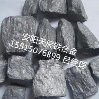 稀土镁硅合金