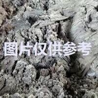 全国高价回收 铅泥,炉底、炉底砖沙土、铁憋、烟道石, 冲天炉一遍渣,含金,银,铜等含铅物料。