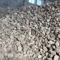 纯矿石98电熔,含量97.23左右,2500现金含税