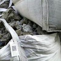 长期出售莹石粉60.70.80粉,每月有2000吨 价格详谈