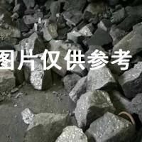 冰铜计84系数,银计70系数,现货260吨,铅4.65%  铜 20.90%  砷2.%   金0.65g/t   银170g/t 都是带票价